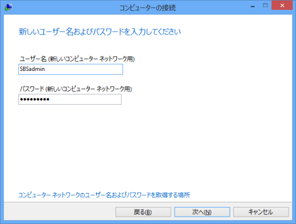 SBS11Std_Win8_006