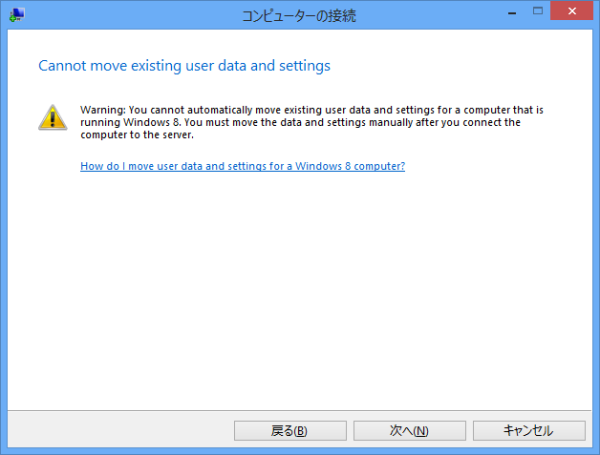 SBS11Std_Win8_008