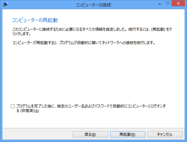 SBS11Std_Win8_009