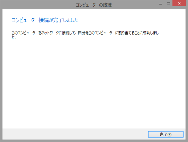 SBS11Std_Win8_010
