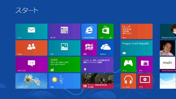 Windows8_menu_000