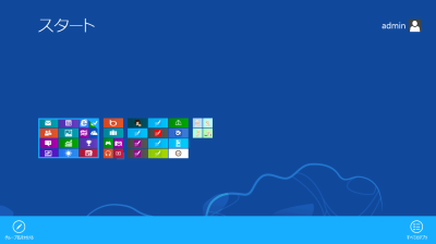 Windows8_menu_003