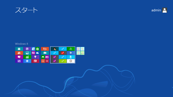 Windows8_menu_005
