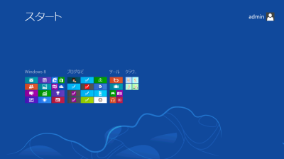 Windows8_menu_007