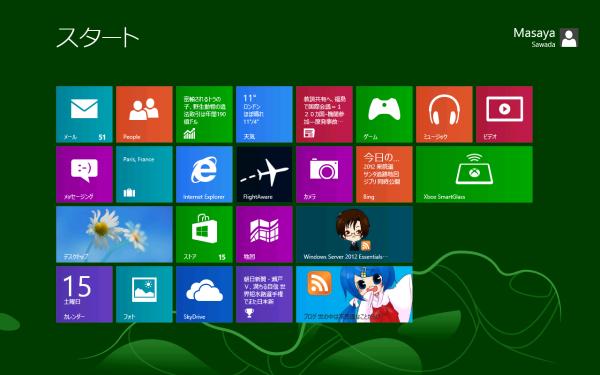 Windows8_xbox_009