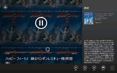 Windows8_xbox_020