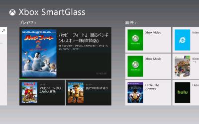 Windows8_xbox_021