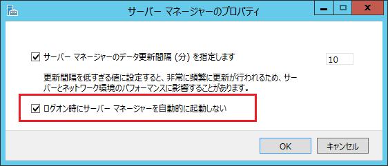 wse12-serverMgr-003