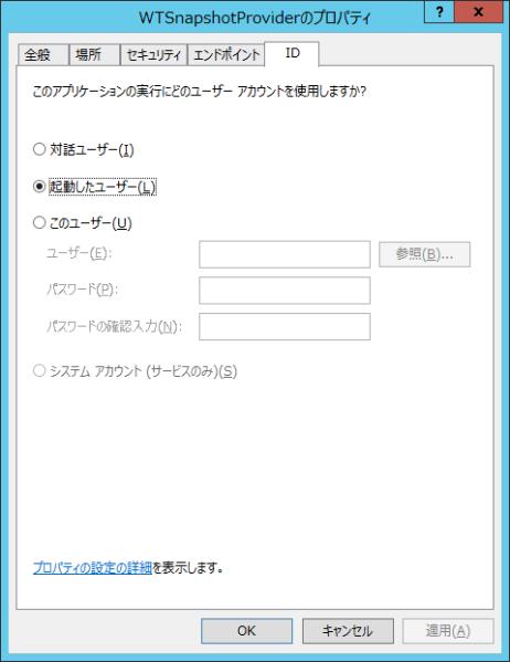 WS12_iscsi_002