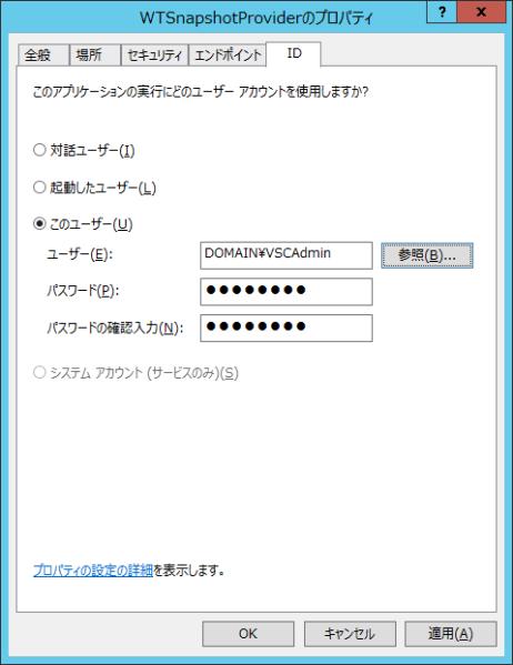 WS12_iscsi_003