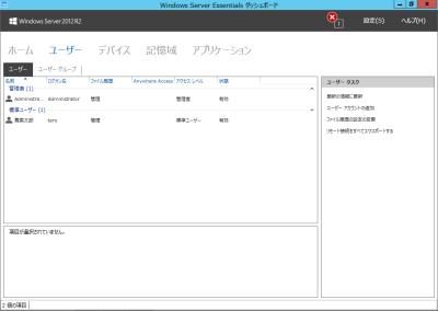 User_001