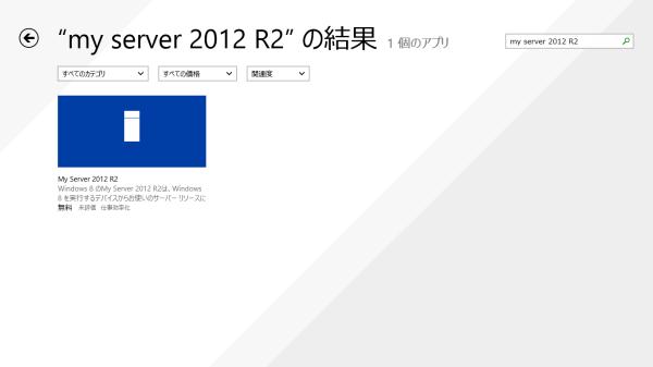 myserver_001