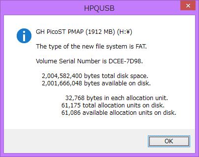 Microserver_BIOS_03