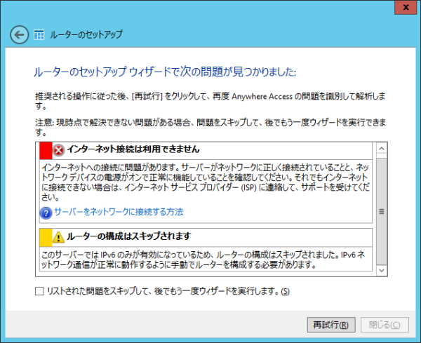 WS12R2ESS_Hyper-V_001