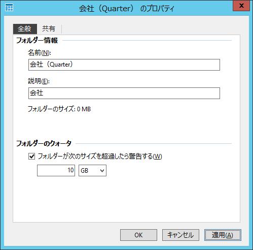 WS12R2Ess_Quarter_003