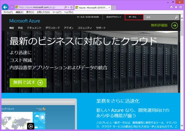 AzureBackup_001