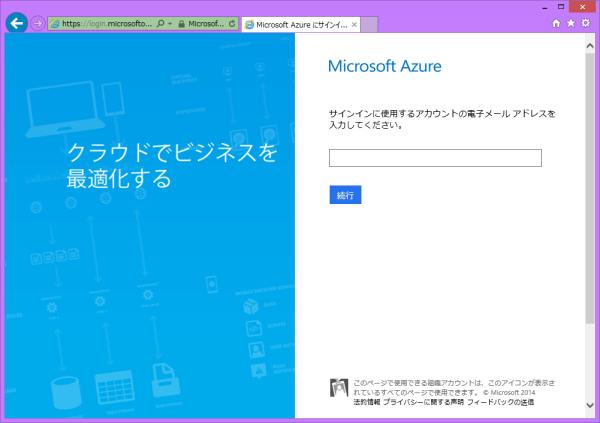 AzureBackup_002
