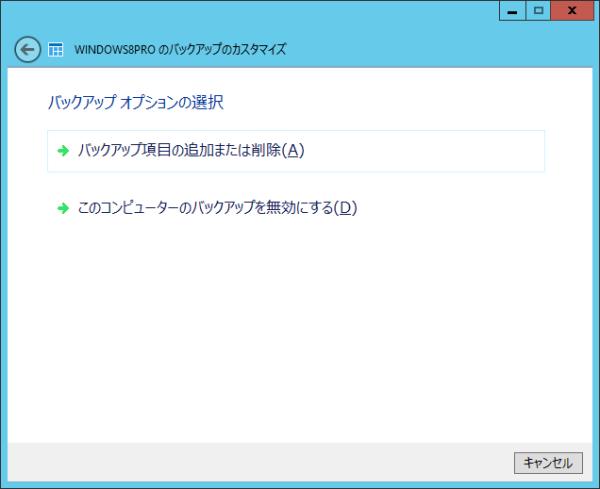 BIOS2UEFI_002