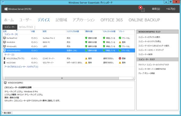 BIOS2UEFI_009