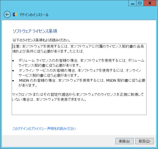 WindowsAzureBackUp_003