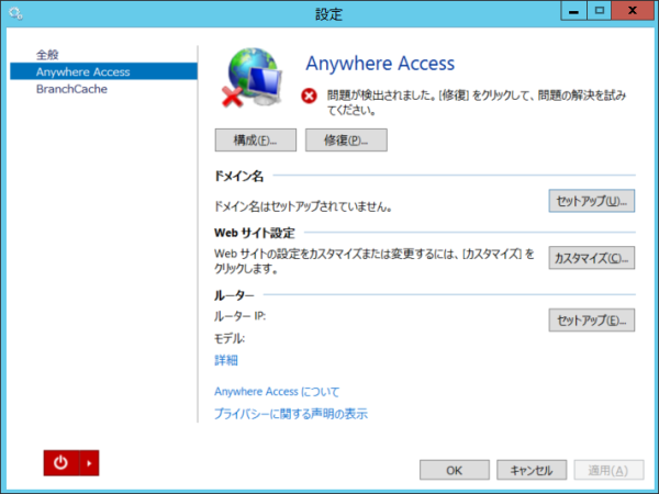 AnywhereaccessDomain_006
