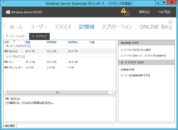 wse_backup_000