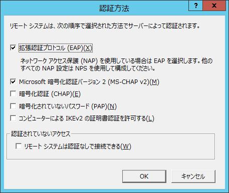 WSE_RSATMgmt_003