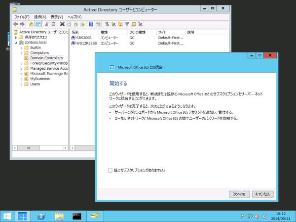KB2975719-install