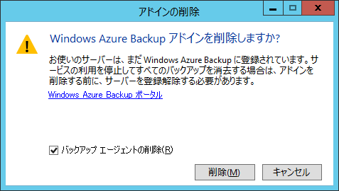 AzureBackup_101