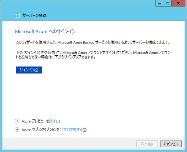 AzureBackup_300