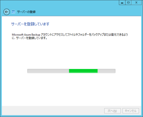 AzureBackup_307