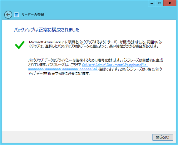 AzureBackup_308_1