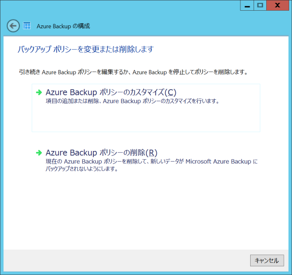 AzureBackup_601