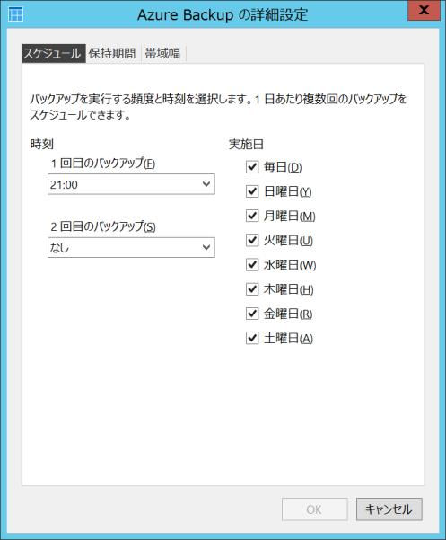 AzureBackup_603