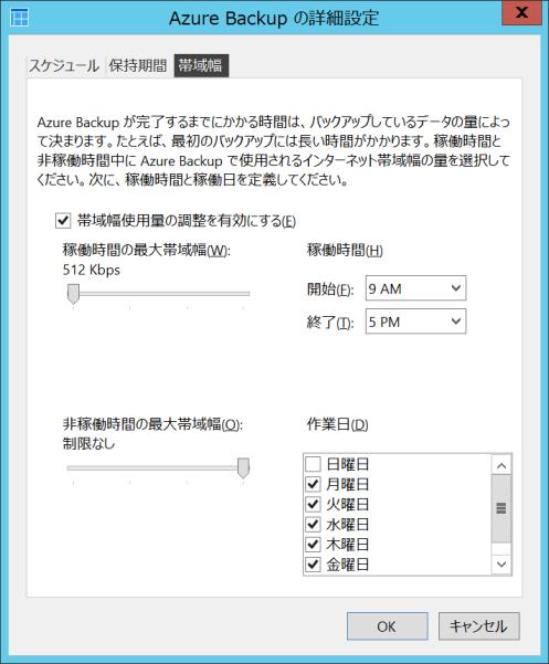 AzureBackup_605