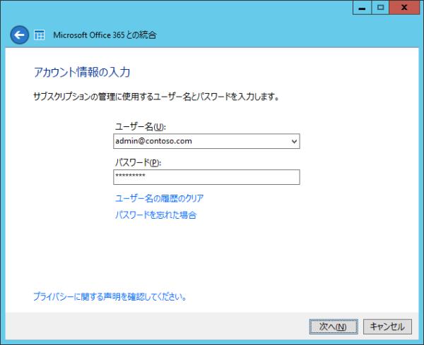 ChangeO365_015