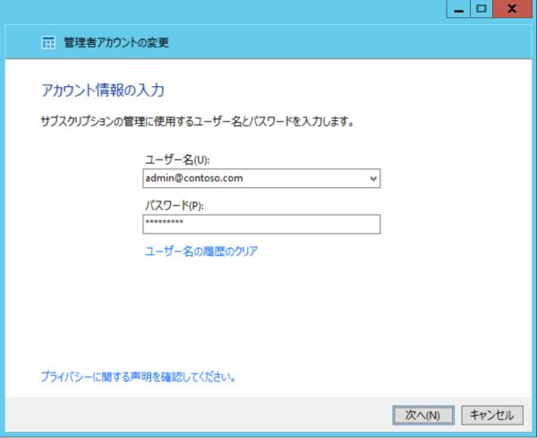 ChangeO365_103