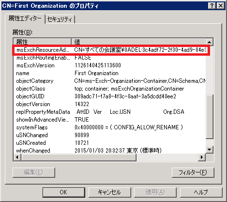 Ex10-OWA-04_