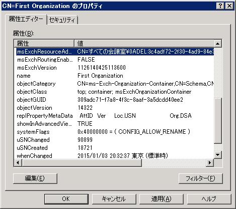 Ex10-OWA-06