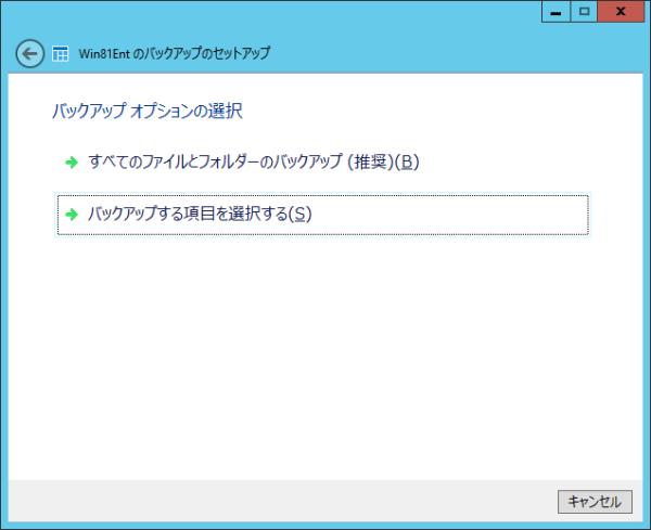 ws12r2ess_CLBK_002