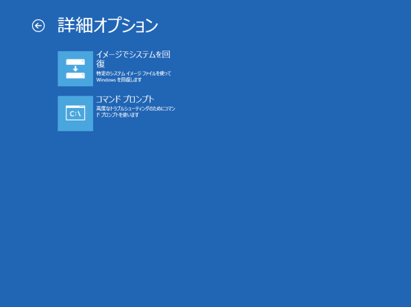 HDD2SSD_004