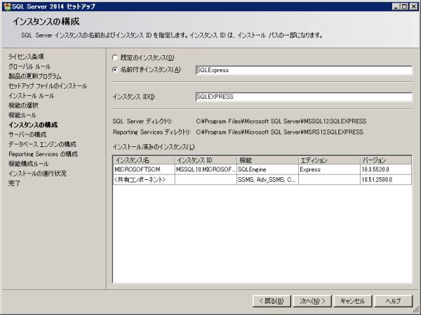 SQL2014_006