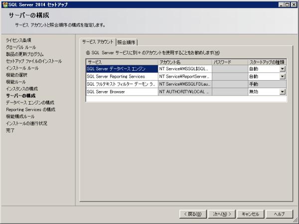 SQL2014_007