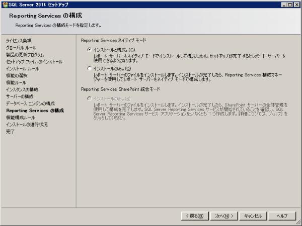 SQL2014_009