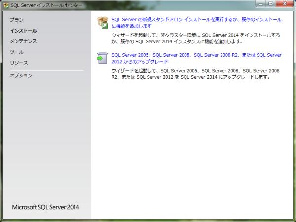 SSDTBI_001