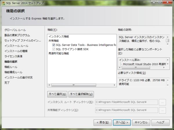 SSDTBI_005