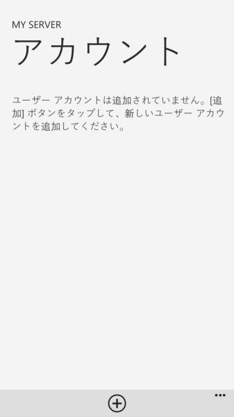 wp_ss_20150623_0007