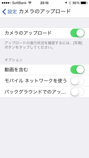 20150705_141059000_iOS