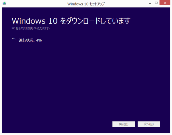 Win10_SerfacePro3_002