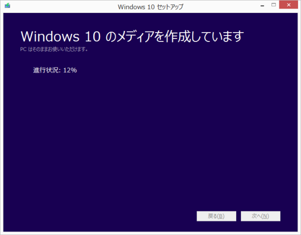 Win10_SerfacePro3_003-1